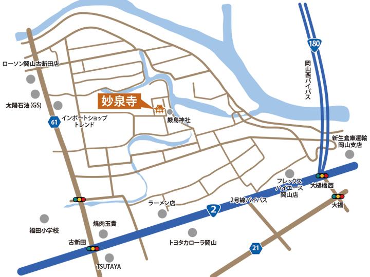 妙泉寺への詳細地図