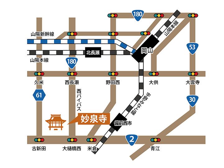 岡山駅から妙泉寺への地図